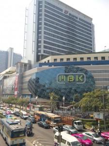 タイ:バンコク(THAILAND・Bangkok)巨大ショッピングモール!MBKセンター(マーブンクロンセンター