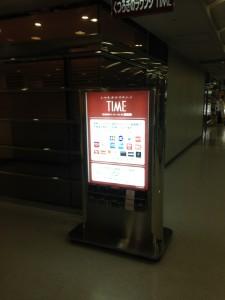 福岡空港TIME