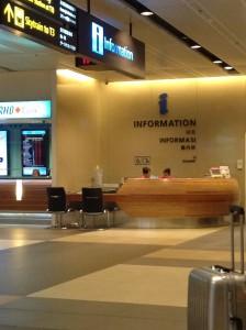 チャンギ国際空港インフォメーション