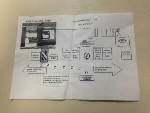 JALラウンジマップ表