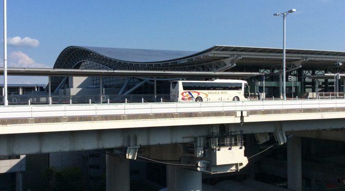 関西国際空港 (関空) KIX ~1~
