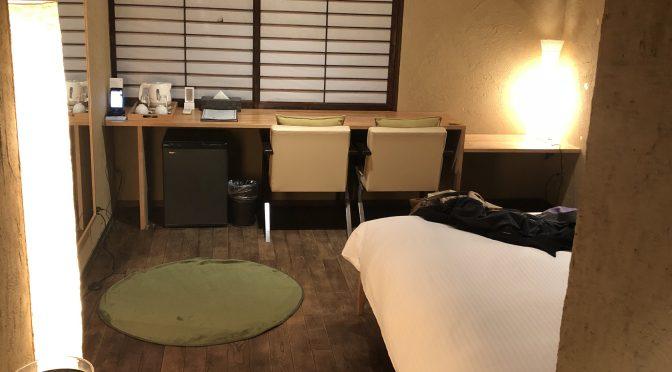 京都町家旅館~CINQ~(サンク)